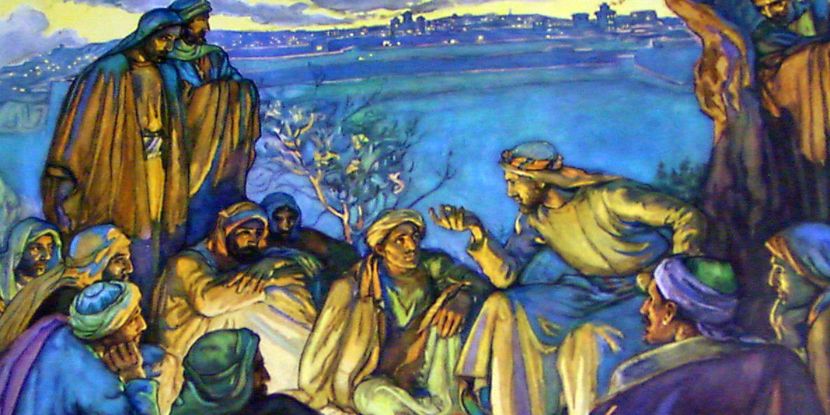 Các bài suy niệm CHÚA NHẬT 18 THƯỜNG NIÊN - C (nhiều tác giả)