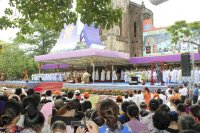 Thánh Lễ Đại Triều Kính Đức Maria Hồn Xác Về Trời Tại La Vang.