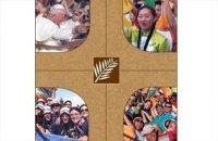 Sứ Điệp Của ĐTC Phanxico cho Ngày giới Trẻ Thế Giới Lần thứ 30 (2015)