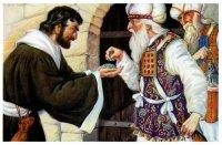 Lời Chúa thứ tư Tuần Thánh (08/04/2020)